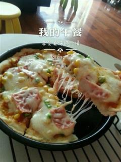 芝士火腿披萨