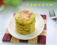 葱香鲜玉米煎饼