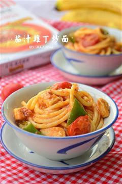 茄汁鸡丁炒面
