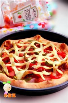 火腿时蔬披萨