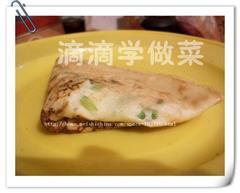 芹菜鸡蛋饼+土司
