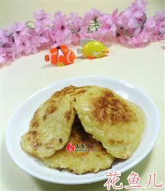 椰丝鸡蛋饼