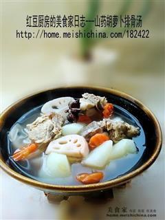 山药萝卜排骨汤