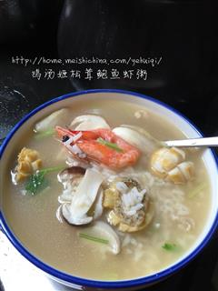 鸡汤姬松茸鲍鱼虾粥