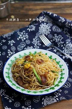 江笋肉片炒面