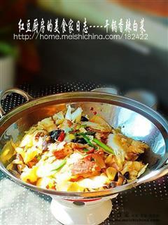 干锅香辣白菜
