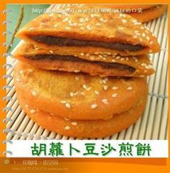胡萝卜豆沙煎饼