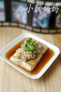 肉糜蒸臭豆腐
