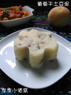 葡萄干土豆泥