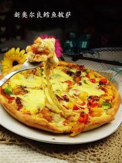 鳕鱼芝士披萨