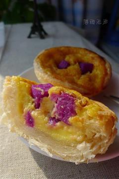 紫山药蛋挞