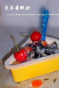 酸奶龟苓膏