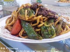 新疆牛肉炒面