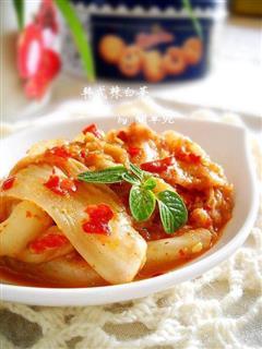 山寨版韩式辣白菜