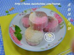 多彩冰皮月饼