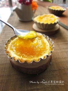 芒果酱酥蛋挞