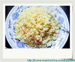 胡萝卜杏鲍菇蛋炒饭