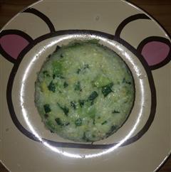 牛油果蛋炒饭