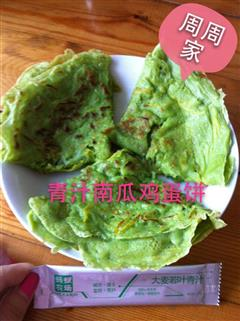 青汁南瓜鸡蛋煎饼