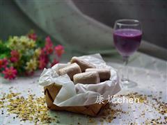 紫薯杂粮馒头