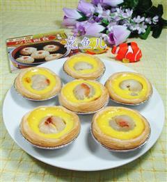 鲜荔枝蛋挞