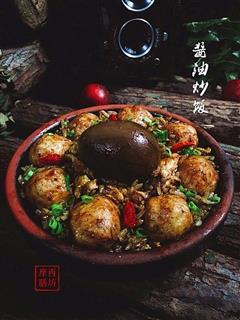 黑暗料理卤水酱油炒饭