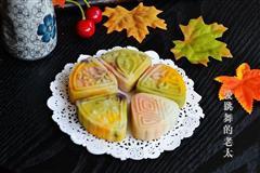 果味多彩冰皮月饼