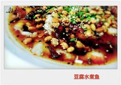 豆腐水煮鱼