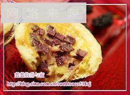 紫薯蛋挞、桑葚蛋挞