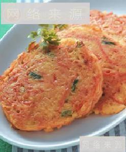 红萝卜煎饼
