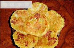 番薯小煎饼