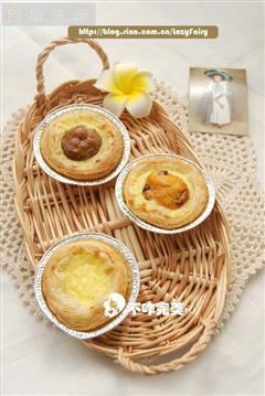 苹果蛋挞&南瓜蔓越莓蛋挞