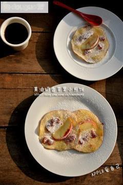 果干奶香苹果小煎饼