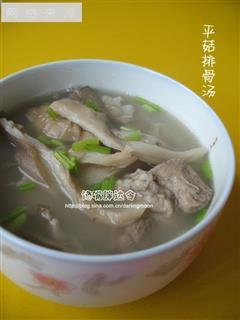 平菇排骨汤