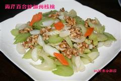 清淡广东素美食-西芹百合炒加州大核桃
