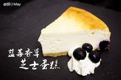 简易版蓝莓香草芝士蛋糕