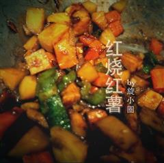 红烧肉味儿的炒红薯
