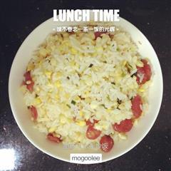 腊肠玉米蛋炒饭