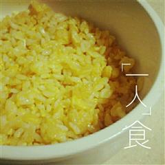 灰灰的黄金蛋炒饭