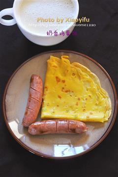 牛奶黄金鸡蛋饼佐香脆烤肠