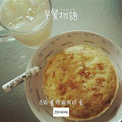 减肥早餐 土豆泥鸡胸肉烘焙