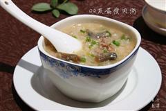 QQ皮蛋瘦肉粥