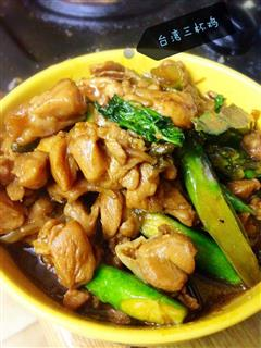 台湾三杯鸡