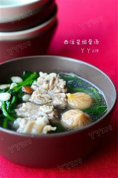 西洋菜排骨汤