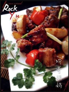 家常菜-糖醋排骨炒慈菇