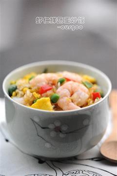 虾仁鲜蔬蛋炒饭