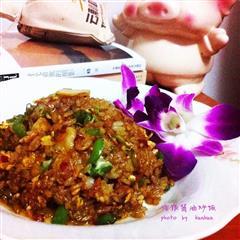 培根酱油炒饭