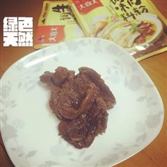 记忆中的红烧牛肉