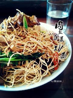 肉丝蔬菜炒面