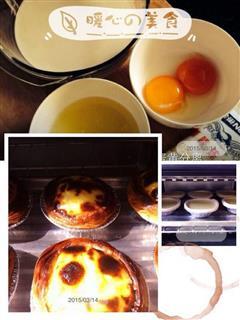 自制蛋挞12个